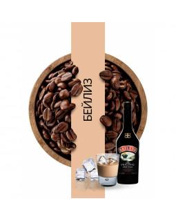 """Кава в зернах ароматизована """"Крем Лікер Бейліз"""" – яскравий вибуховий смак за доступною ціною"""