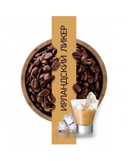 """Кава в зернах ароматизована """"Мілвуд/Ірландський крем"""" – самодостатній і яскравий смак"""