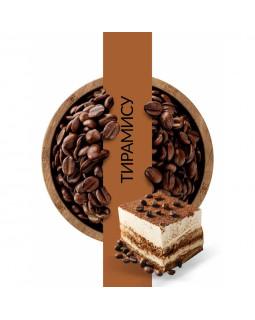 """Кава в зернах ароматизована """"Тірамісу"""" – напій і десерт одночасно"""