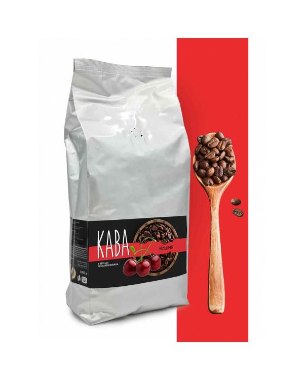 """Кофе в зернах ароматизированный """"Спелая вишня"""", 1кг"""