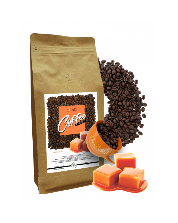 Кава в зернах Карамель 100% Арабіка, 1кг
