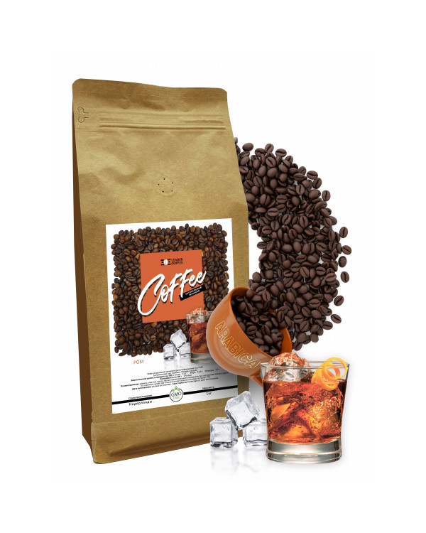 Кофе в зернах Карибский Ром 100% Арабика, 1кг