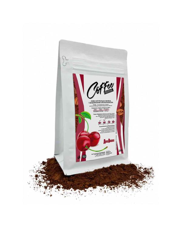 "Кава натуральна мелена з ароматом ""Стигла вишня"", 250г"