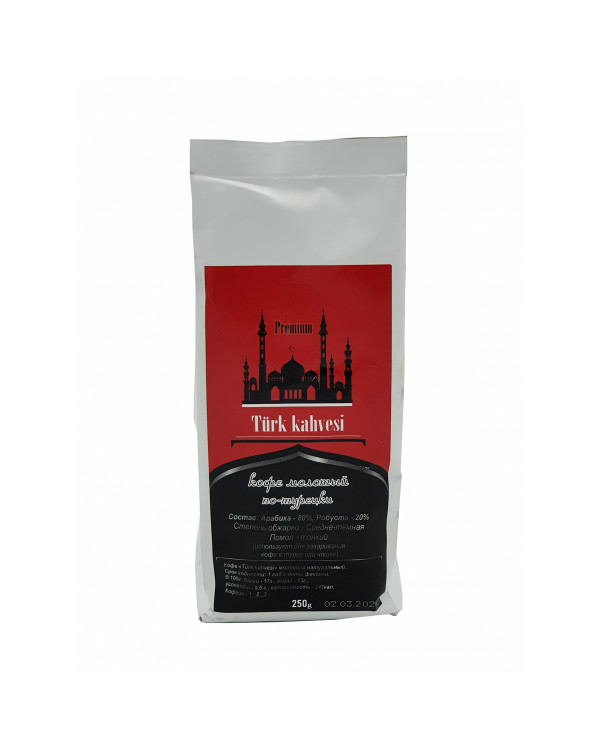 Кава мелена Jacoffee По-турецькі 250г