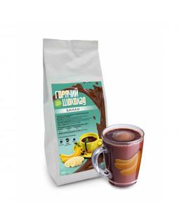 Горячий шоколад для вендинга ТМ LEADERCOFFEE с ароматизатором Банан – гармония вкуса