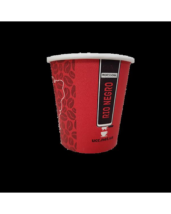 Стакан бумажный с логотипом RIO NEGRO 110 ml – стильная и универсальная одноразовая посуда