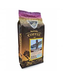 Кофе в зернах GALEADOR Columbia Supremo EP, 100/0, 1кг