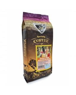 Кофе в зернах GALEADOR Arabica India Monsoon Malabar AA, 100/0, 1кг