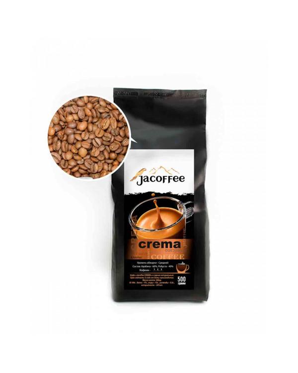 Кофе в зернах ТМ Jacoffee Crema: 500 г сбалансированного купажа