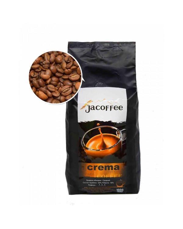 Кава в зернах ТМ Jacoffee Crema, 1 кг: вишуканий аромат, бадьорість на цілий день