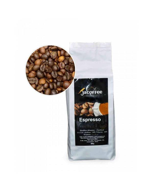 Кава в зернах ТМ Jacoffee Espresso: 500 г потужного джерела натхнення