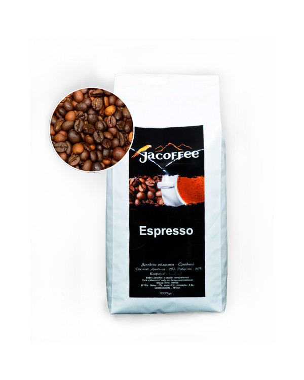 Кава в зернах ТМ Jacoffee Espresso: 1 кг купажу 20/80 для еспресо