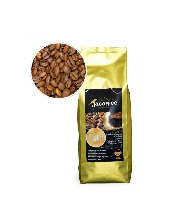"""Кофе в зернах ТМ Jacoffee Gold: """"пробник"""" """"золотой торговой марки"""" 500 г"""