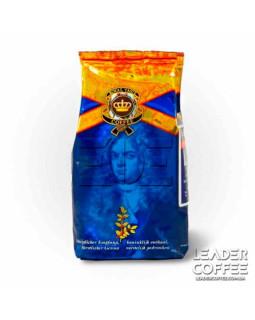 Кава в зернах Royal Taste 100% Arabica - продукт Premium class з Голландії