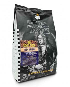 Кофе в зернах Royal Taste 100% Arabica 500г– продукт Premium class из Голландии
