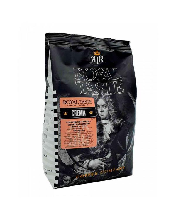 Кава в зернах Royal Taste CREMA, 100/0, 0.5кг
