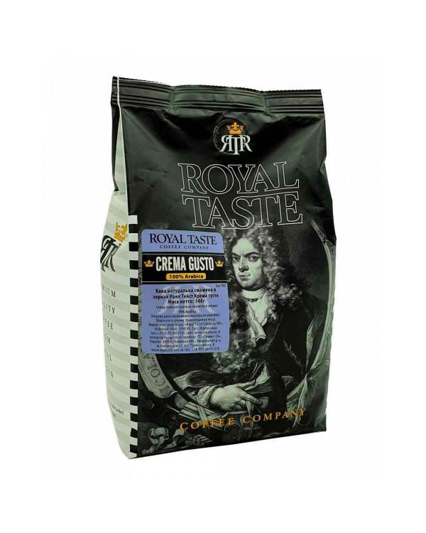 Кофе в зернах Royal Taste GUSTO, 100/0, 0.5кг