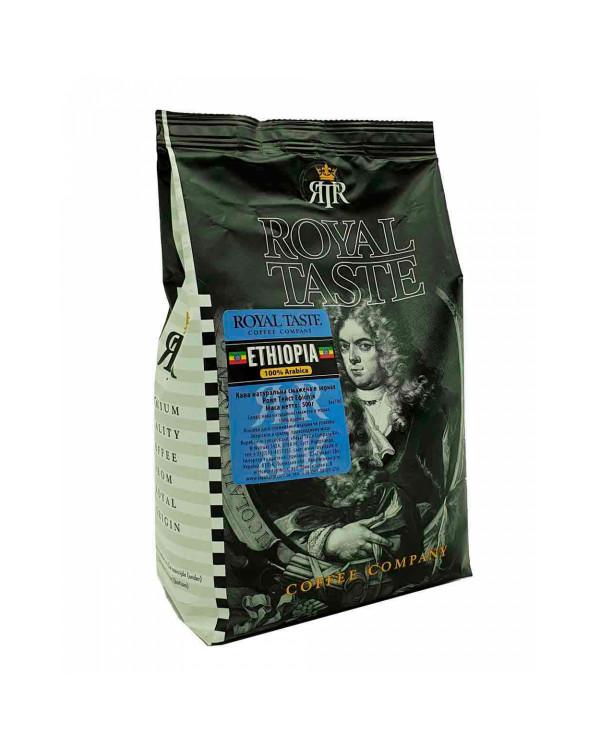 Кава в зернах ROYAL TASTE ETHIOPIA, 100/0, 0.5кг