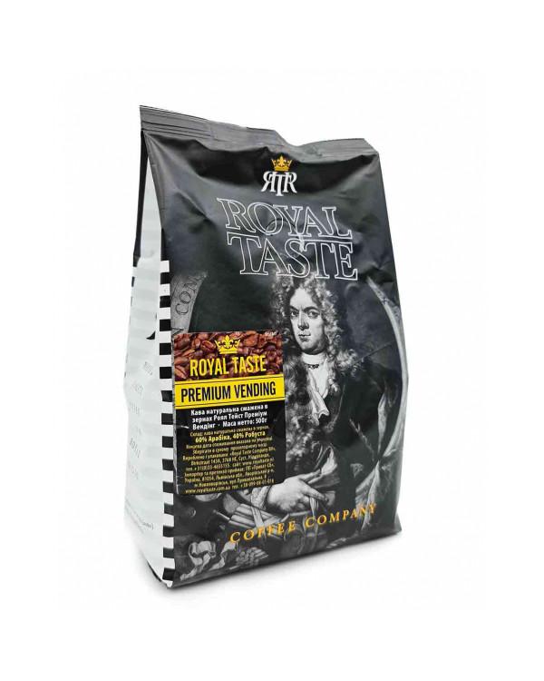 Кава в зернах Royal Taste Premium Vending 500г: чудове рішення для кавових автоматів