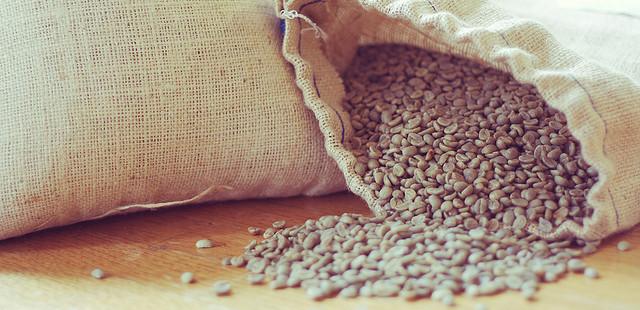 Купить кофе в зернах оптом в Украине - компания Coffee Leader